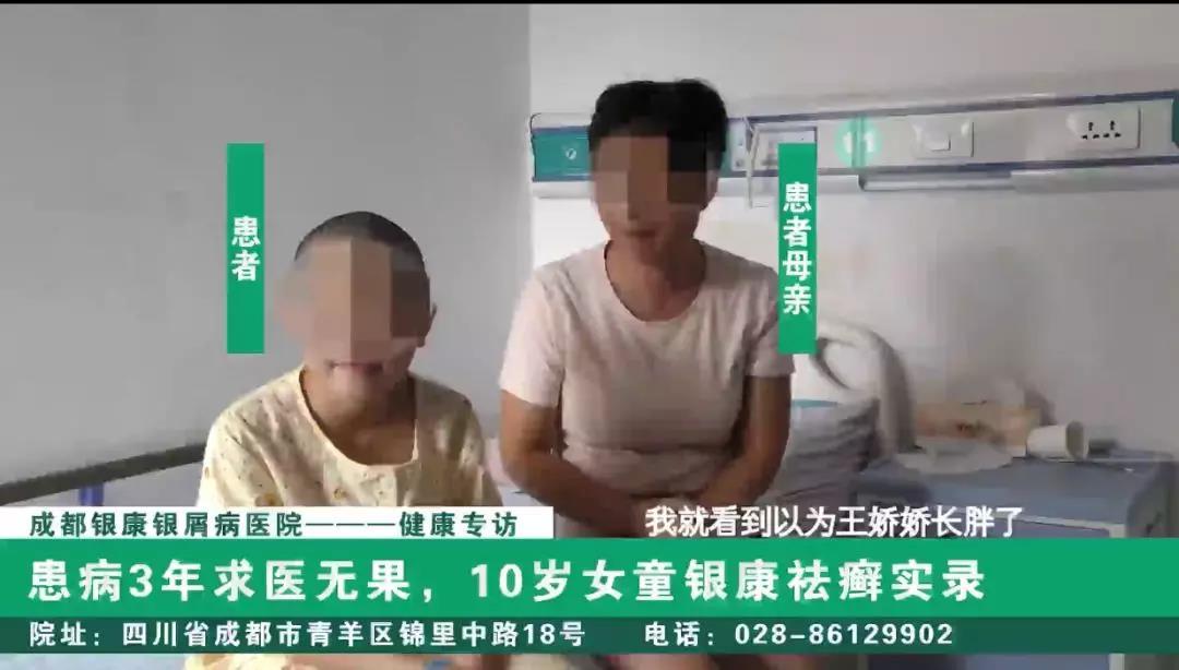 【治疗实录】一位母亲讲述带孩子辗转求医的心路历程
